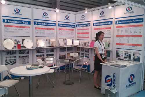 Haomei Aluminium will take part in ALUMINIUM CHINA 2013
